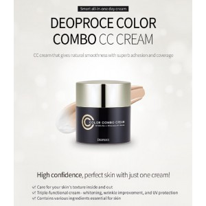 Color Combo Cream #21 Natural Beige