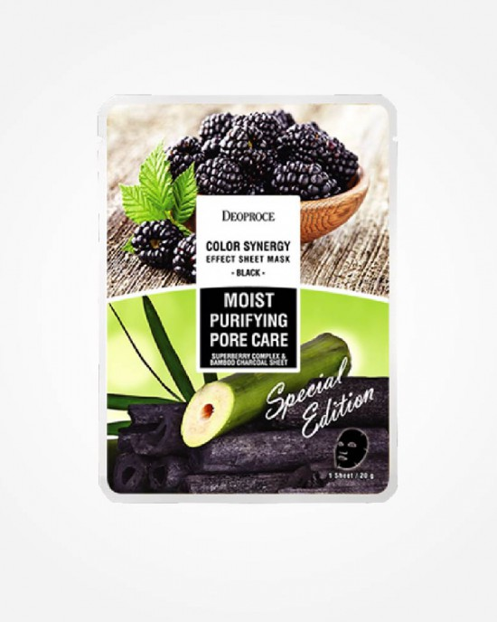 (Special Edition) Black Sheet Mask