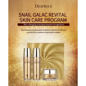 SNAIL GALAC-TOX REVIVAL SKIN CARE PROGRAM SET