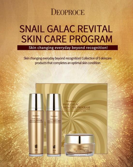SNAIL GALAC-TOX REVIVAL SKIN CARE PROGRAM SET