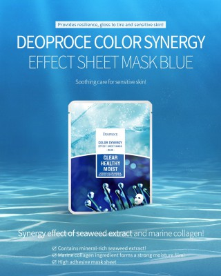 Color Synergy Blue Sheet Mask