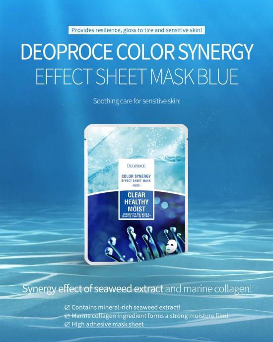Sheet Mask Blue