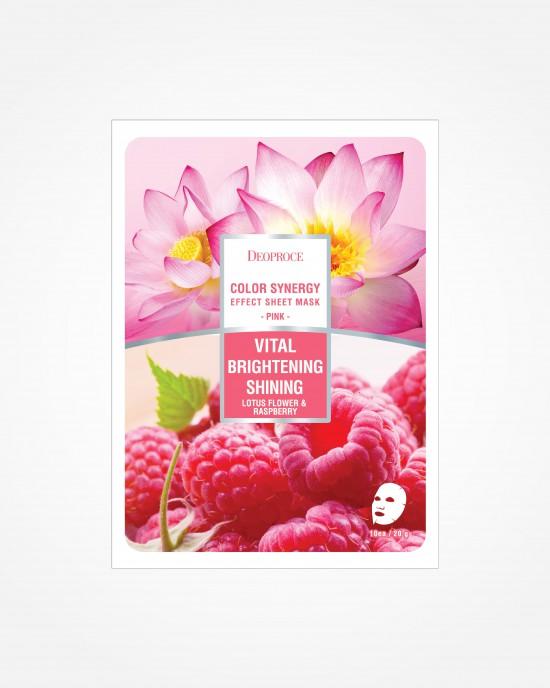 Sheet Mask Pink