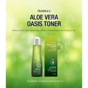 Aloe Vera Oasis Toner
