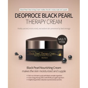Black Pearl Therapy Cream