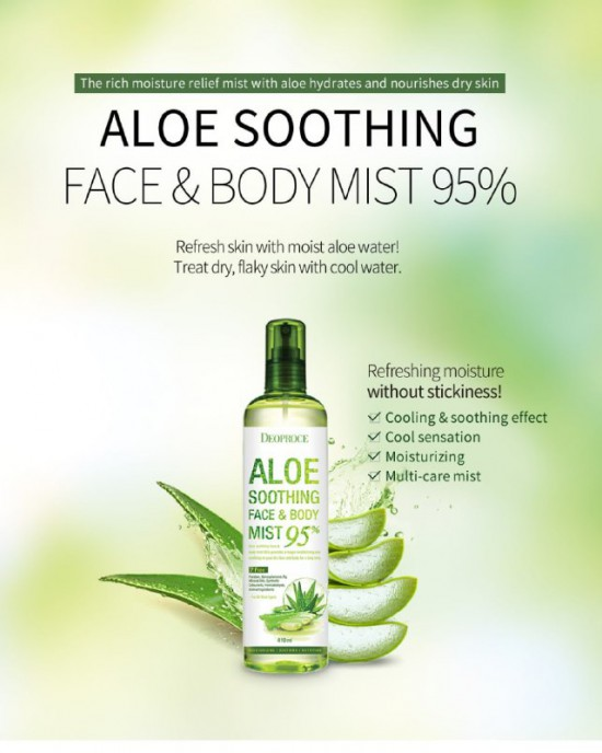Soothing Face and Body Mist 95%