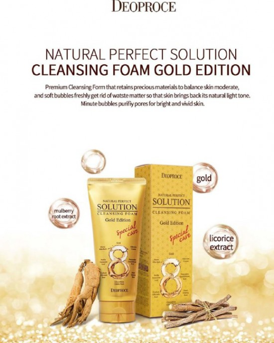 Cleansing Foam Gold Edition