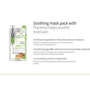 Lap Therapy Soothing Mask Pack [Buy1Free1]