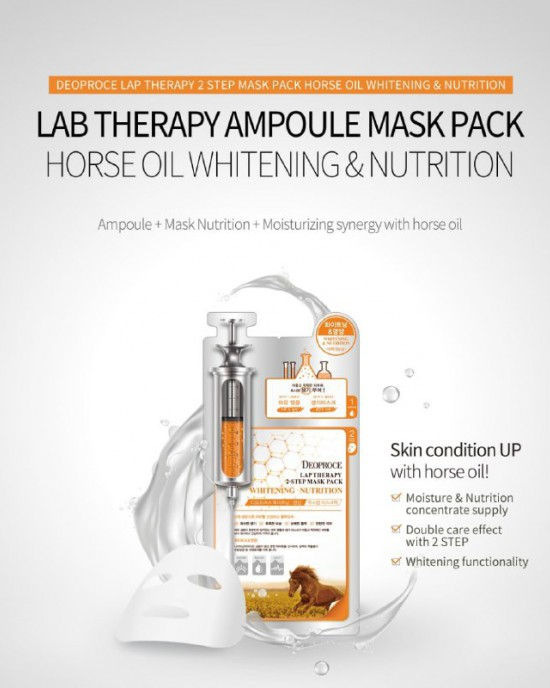 Lap Therapy Horse Oil + Serum