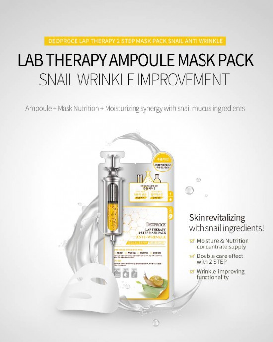Lap Therapy Anti-Wrinkle Mask Pack