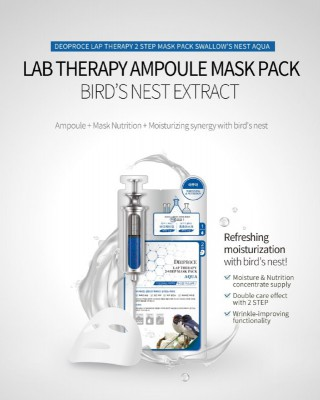 Lap Therapy Aqua Mask Pack