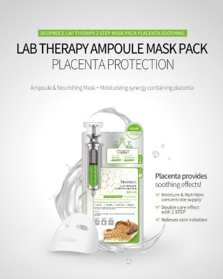 Lap Therapy Soothing Mask Pack