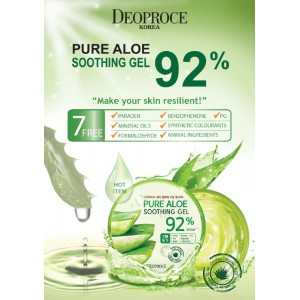 Pure Aloe Gel 95%