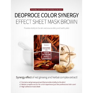 Color Synergy Brown Sheet Mask