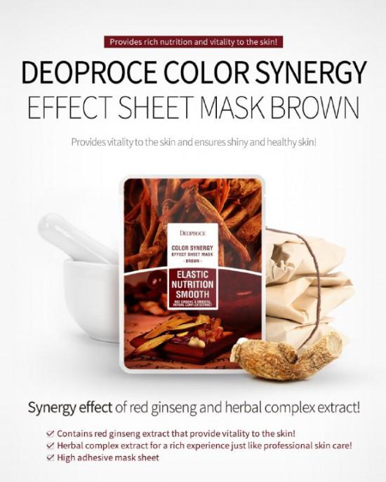 Sheet Mask Brown