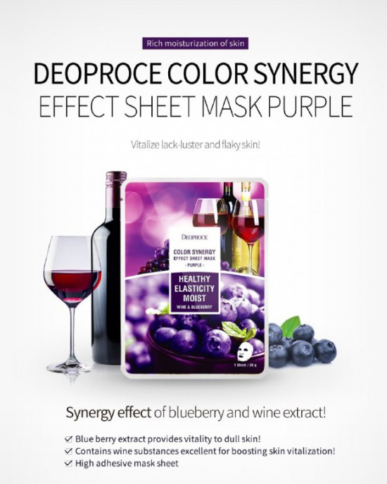 Color Synergy Purple Sheet Mask
