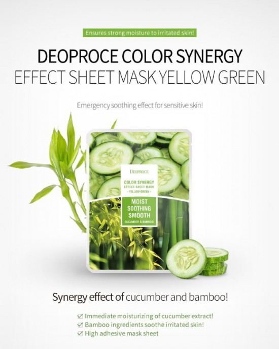 Color Synergy Yellow-Green Sheet Mask