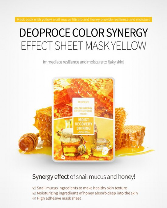 Color Synergy Yellow Sheet Mask