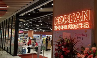 Korean Grocer New Opening Outlet!